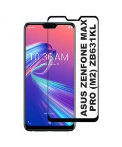 3D Стекло Asus Zenfone Max Pro (M2) ZB631KL – Full Glue (полный клей)