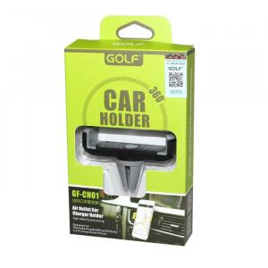 Автодержатель Golf CH01
