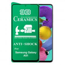 9D Стекло Samsung Galaxy A51 – Ceramics