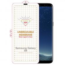 Защитная Пленка Samsung Galaxy S8 – Противоударная
