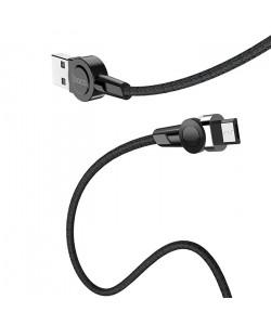 USB Кабель Micro USB Hoco S8 – Магнитный (1,2 м)