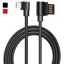 USB Кабель HOCO U37 Micro USB – Угловой (1,2 м)