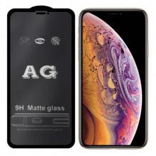 Матовое стекло iPhone 11 – Антиблик