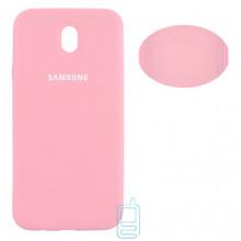Чехол Silicone Cover Full Samsung J7 2017 J730 розовый