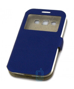 Чехол-книжка Modern 1 окно Samsung Win i8552 синий
