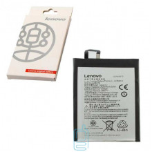 Аккумулятор Lenovo BL250 2420 mAh Vibe S1 AAA класс коробка