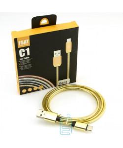 USB кабель C1 Fast 2.4A Type-C 1m золотистый
