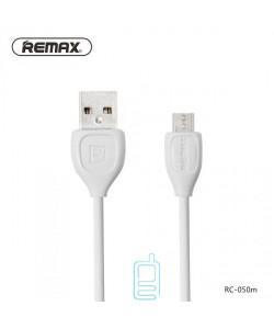 Micro USB кабель Remax lesu RC-050m 1m белый
