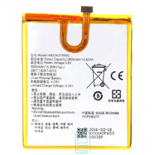 Аккумулятор Huawei HB526379EBC 4000 mAh для Y6 Pro AAAA/Original тех.пакет