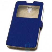 Чехол-книжка Modern 1 окно Lenovo A2010 синий