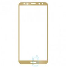 Защитное стекло Full Screen Huawei Mate 10 Lite gold тех.пакет