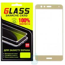 Защитное стекло Full Screen Huawei P10 Lite 2017 gold Glass