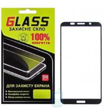 Защитное стекло Full Glue Huawei Y5 2018, Y5 Prime 2018, Y5 Lite 2018 black Glass