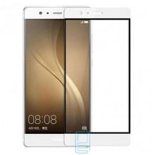 Защитное стекло Full Screen Huawei P9 Lite 2016 white тех.пакет