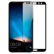 Защитное стекло Full Glue Huawei Mate 10 Lite black тех.пакет