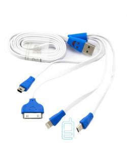 USB кабель 4in1 4S/5S/Micro/Mini USB плоский 1.2m белый