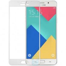 Защитное стекло Full Screen Samsung J5 2016 J510 white тех.пакет