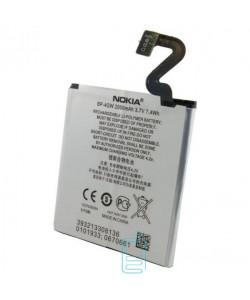 Аккумулятор Nokia BP-4GW 2000 mAh Lumia 625, 920 AAAA/Original тех.пакет