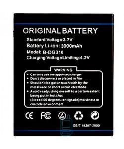 Аккумулятор Doogee DG310 2000 mAh AAAA/Original тех.пакет
