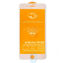 Защитное стекло 6D Apple iPhone 7, iPhone 8 white тех.пакет