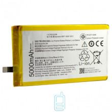 Аккумулятор Lenovo BL244 5000 mAh P1 AAAA/Original тех.пакет