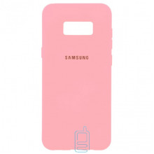 Чехол Silicone Case Full Samsung S8 Plus G955 розовый