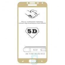 Защитное стекло 5D Samsung J4 2018 J400 gold тех.пакет