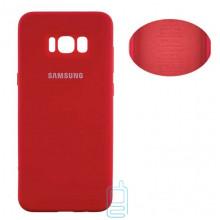 Чехол Silicone Cover Full Samsung S8 Plus G955 красный