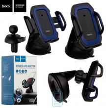 Держатель для телефона Hoco CA32 с автозахватом телефона синий