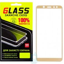 Защитное стекло Full Screen Samsung A6 2018 A600 gold Glass