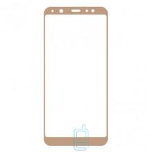 Защитное стекло Full Screen Samsung A6 2018 A600 gold тех.пакет