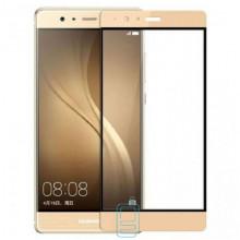 Защитное стекло Full Screen Huawei P9 Lite gold тех.пакет