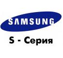 Samsung Galaxy S – Серия