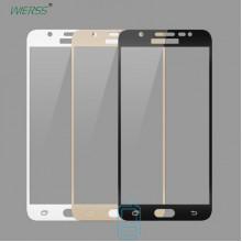 Защитное стекло Full Screen Samsung J7 Prime G610, G611 white тех.пакет