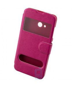 Чехол-книжка два окна Nokia Lumia 540 розовый