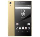 Sony Xperia Z5 Е6683/E6883