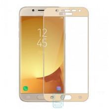 Защитное стекло Full Screen Samsung J3 2017 J330 gold тех.пакет