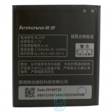 Аккумулятор Lenovo BL208 2250 mAh S920 AAAA/Original тех.пакет