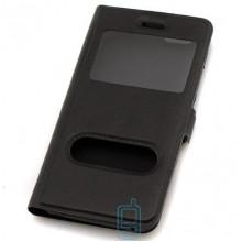 Чехол-книжка два окна Lenovo Vibe C A2020 черный