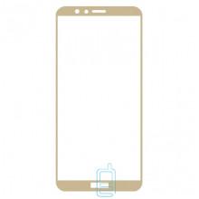 Защитное стекло Full Screen Huawei Nova 2 gold тех.пакет