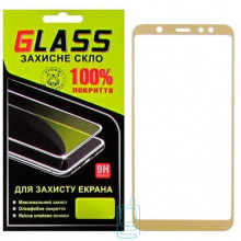 Защитное стекло Full Screen Samsung A6 Plus 2018 A605 gold Glass