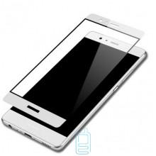 Защитное стекло Full Screen Huawei P9 white тех.пакет
