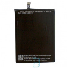 Аккумулятор Lenovo BL256 3300 mAhA 7010 AAAA/Original тех.пакет