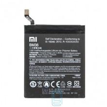 Аккумулятор Xiaomi BM36 3180 mAh Mi 5S AAAA/Original тех.пак