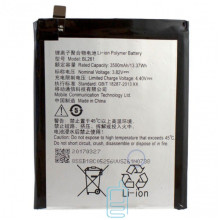 Аккумулятор Lenovo BL261 3500 mAh K5 Note AAAA/Original тех.пакет