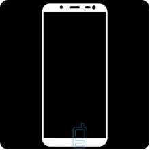 Защитное стекло Full Screen Samsung J6 2018 J600 white тех.пакет