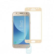 Защитное стекло 5D Samsung J3 2017 J330 gold тех.пакет