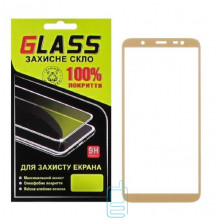 Защитное стекло Full Glue Samsung J8 2018 J810 gold Glass
