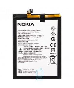 Аккумулятор Nokia HE347 3800 mAh Nokia 7 Plus AAAA/Original тех.пак