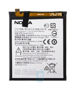 Аккумулятор Nokia HE340 3000 mAh Nokia 7 AAAA/Original тех.пак